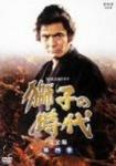 獅子の時代(大河ドラマ)画像